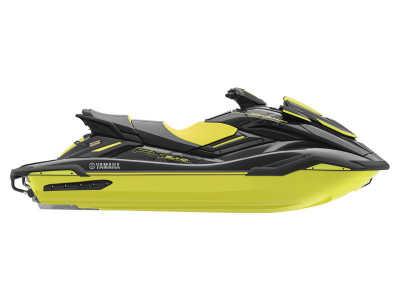 View 2021 Yamaha WAVERUNNER FX SVHO - Listing #209585