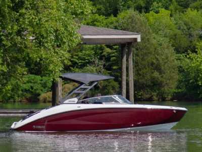 View 2022 Yamaha 252SE - Listing #313015