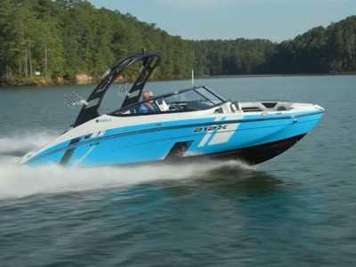 View 2022 Yamaha 255XD - Listing #313047