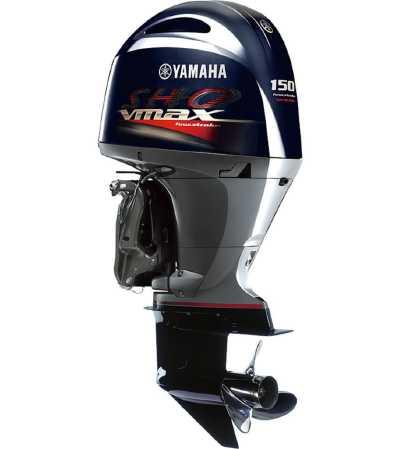 View 2020 Yamaha Marine VF150LA - Listing #309766