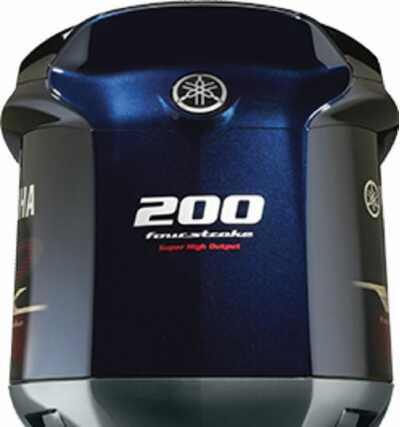 View 2020 Yamaha Marine VF200LA - Listing #309774