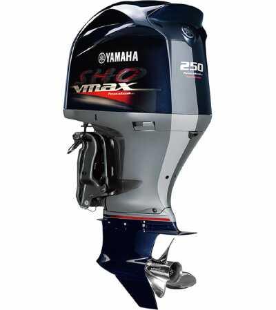 View 2020 Yamaha Marine VF250LA - Listing #309768