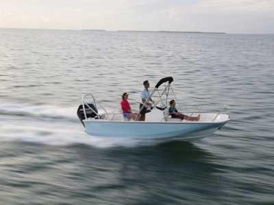 View 2021 Boston Whaler 170 Montauk - Listing #300996