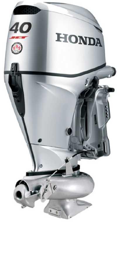 View 2021 Honda Marine BF60/40 JET - Listing #310139