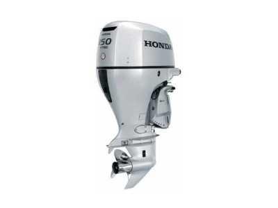 View 2021 Honda Marine BF150 X Type - Listing #310706