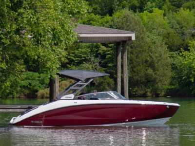 View 2022 Yamaha 252SD - Listing #313074