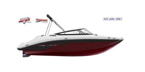 View 2022 Yamaha Marine SX195 - Listing #320023